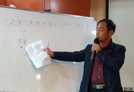 北京易科院副院长张继红简介
