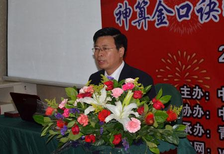 北京易理国学院院长姜智元简介