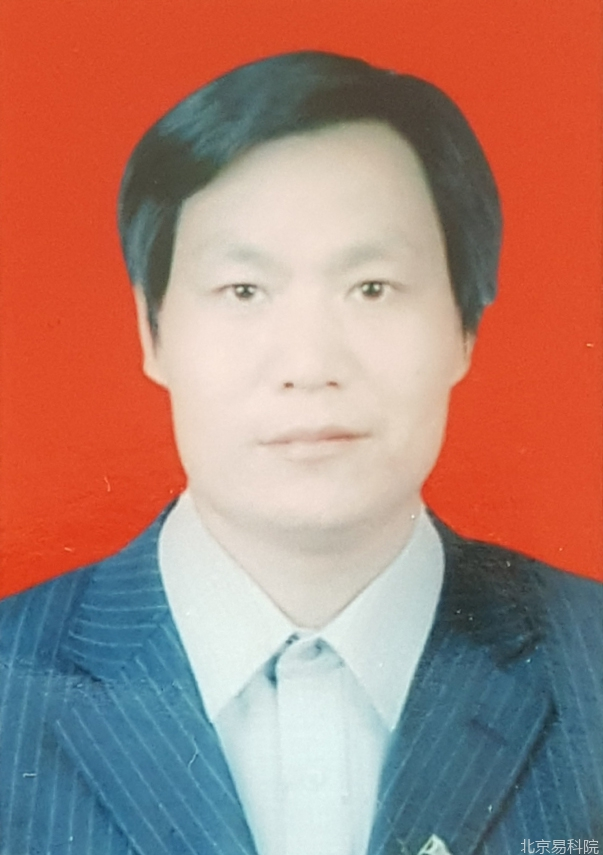 北京易科院副院长续公社简介