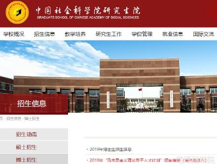 头条重磅:学《易经》可以考博士,中国社科院为《易经》正名