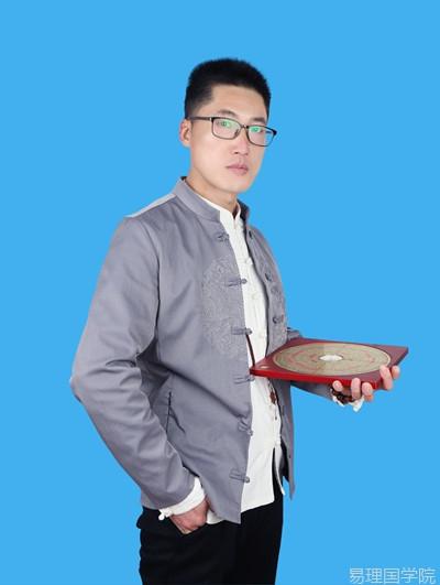 北京易理国学院院长助理高尚简介