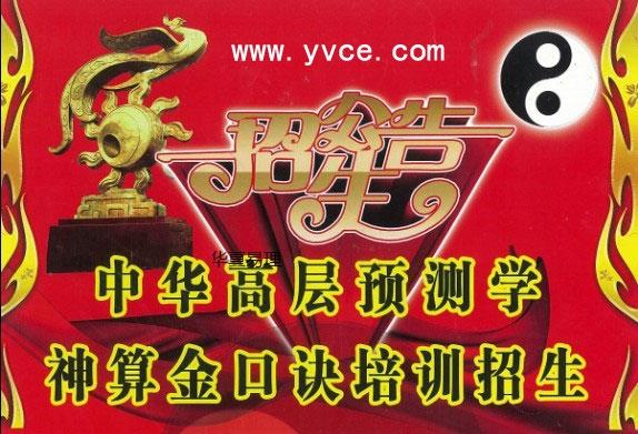 《人民日报》发出号召:大力弘扬中华优秀传统文化!