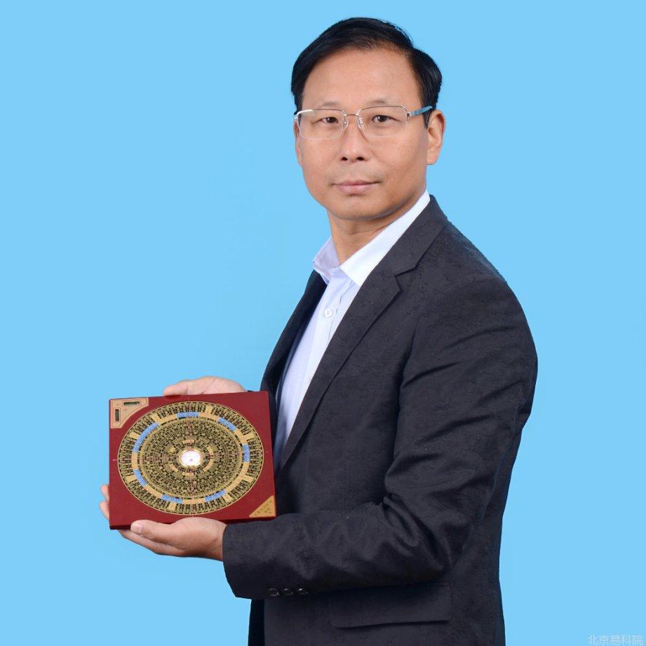 北京易理国学院副院长刘洪铭简介