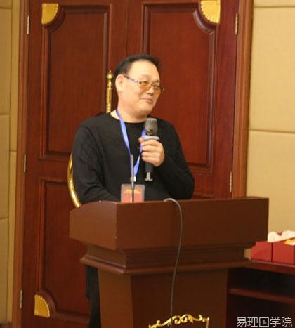 北京易理国学院副院长张录明简介