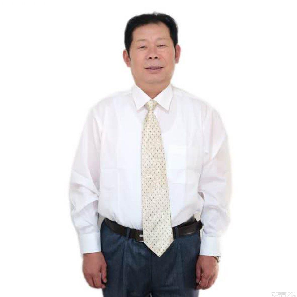 北京易理国学院副院长徐金海简介