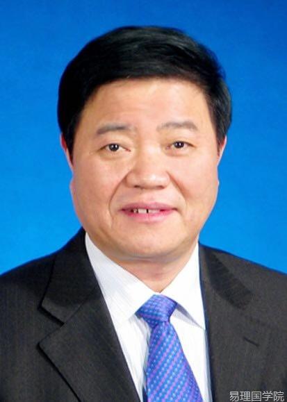北京易理国学院副院长徐法根简介
