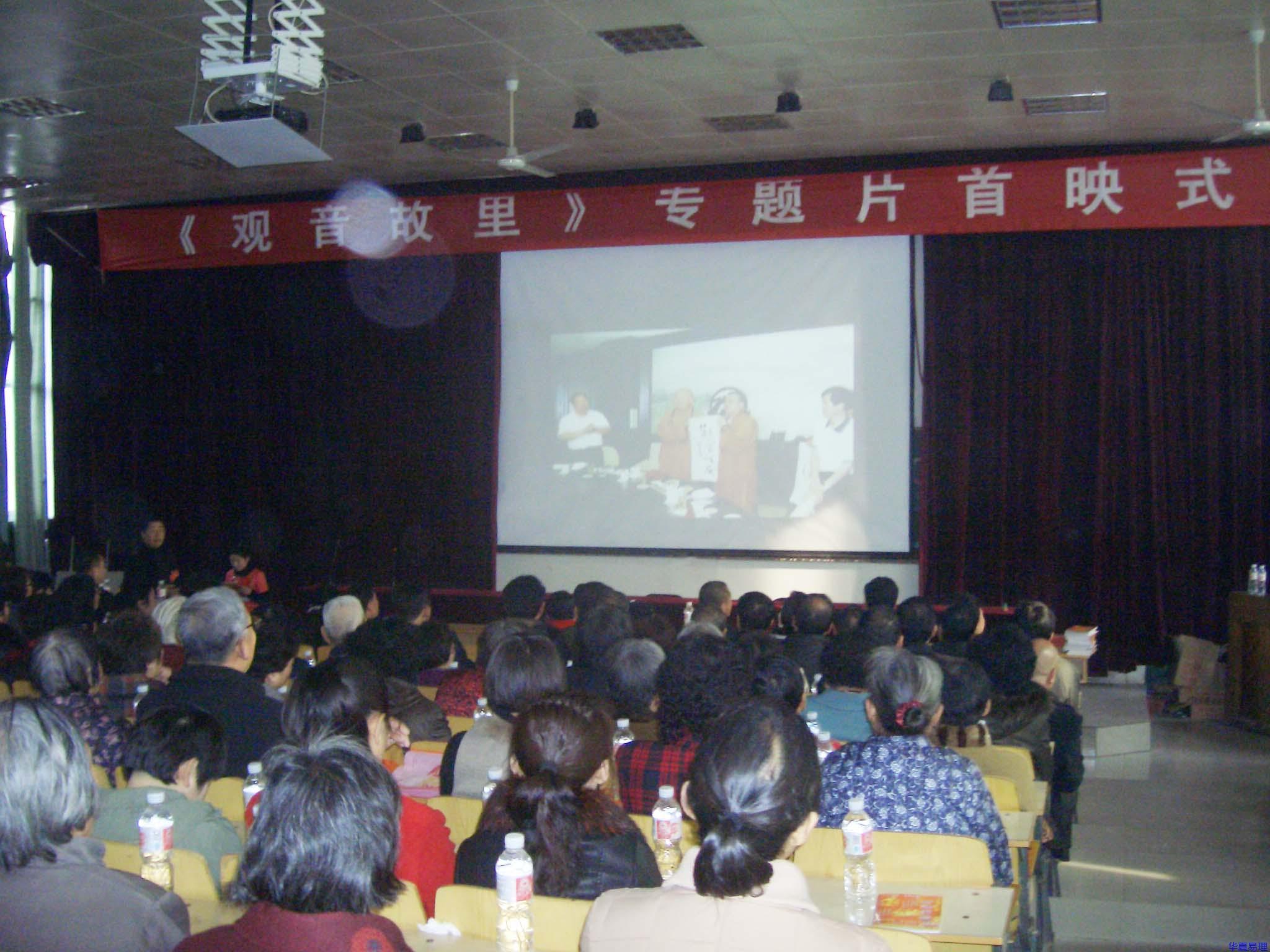 本院院长姜智元国学文化活动掠影之二