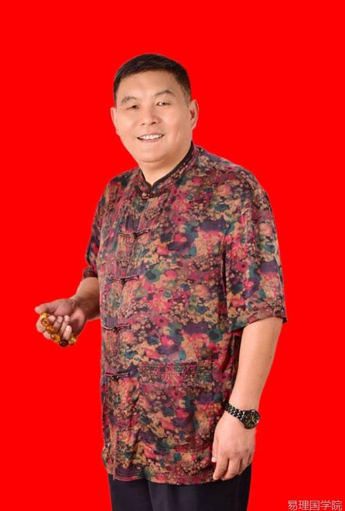 北京易理国学院秘书长阮建民简介
