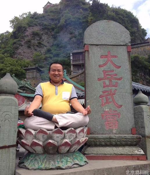 北京易科院副院长张皓然简介